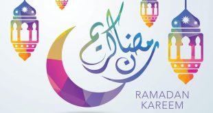 صور تهاني رمضان , رمضان كريم 2019