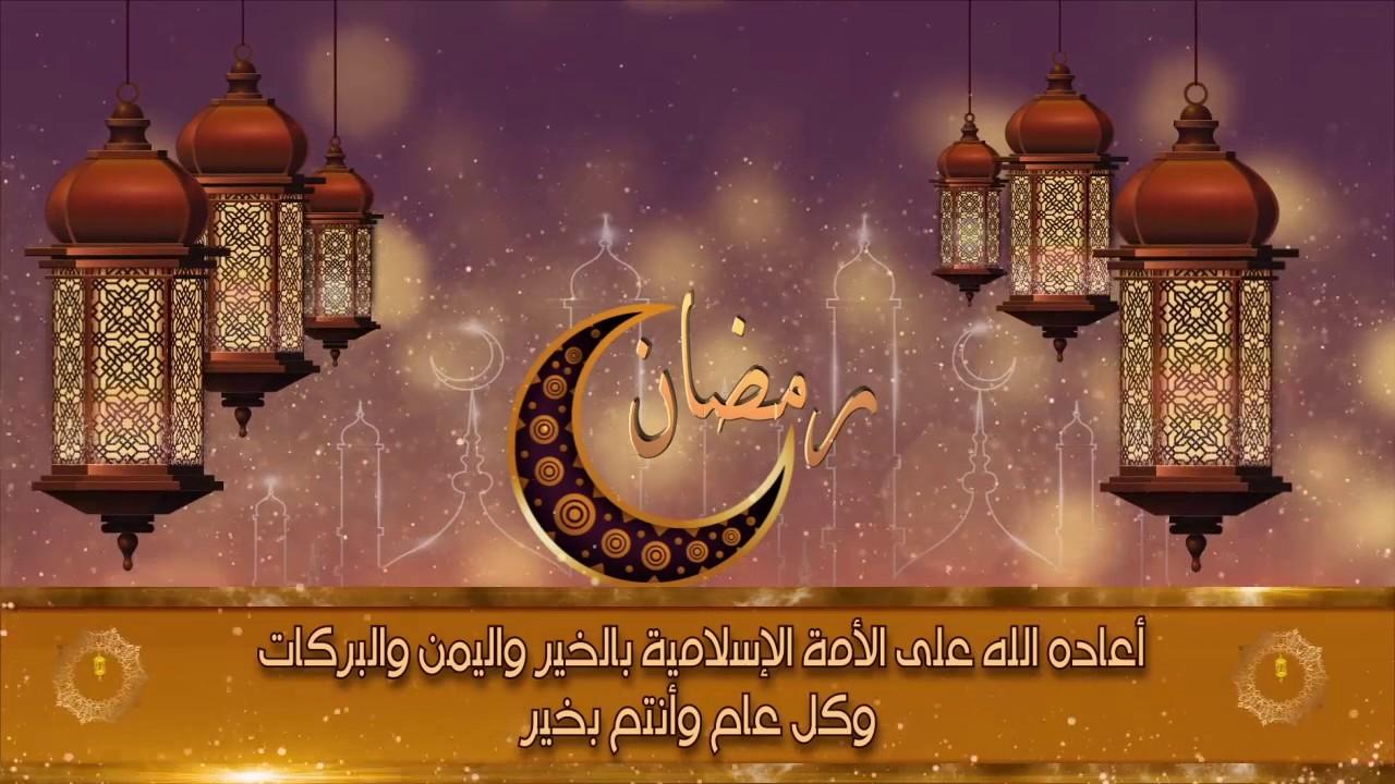 صور عبارات عن رمضان , شهر رمضان الكريم