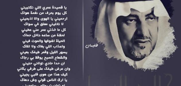صور شعر خالد الفيصل , اجمل اشعار خالد الفيصل