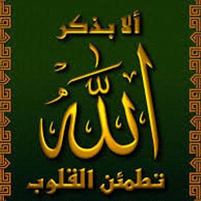 صورة مسجات اسلامية , رسايل دينيه