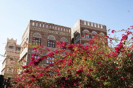 صور صور من اليمن , صور دوله اليمن