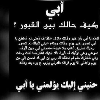 صورة رمضان بدون ابي , فقدان الاب