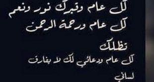 رمضان بدون ابي , فقدان الاب