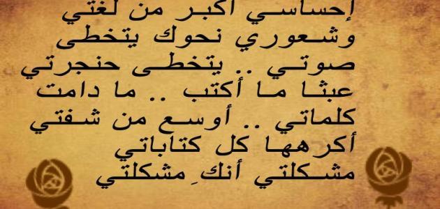 صورة اجمل قصيده , اجمل القصائد الشعريه