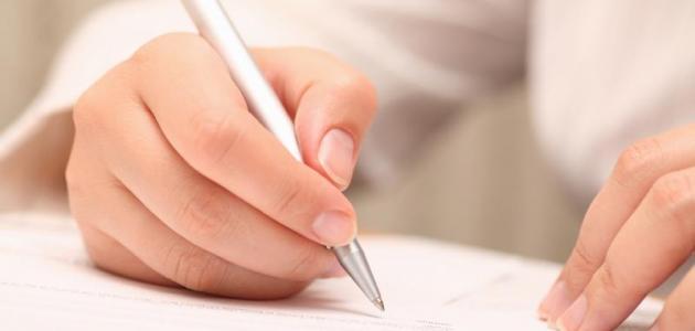 صور كيفية كتابة مقال , كيف اكتب مقال بسهوله