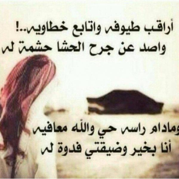صورة شعر غزل بدوي , قصائد غزل بدويه