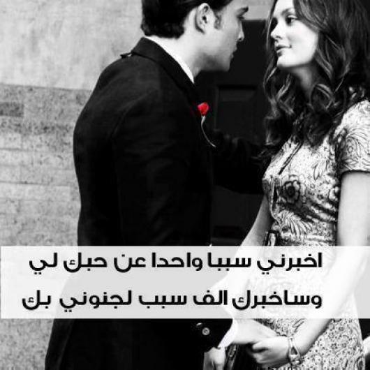 صورة بوستات حب جامدة , ارق بوستات الحب الرومانسيه 4530 4