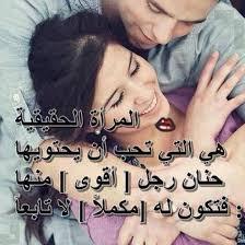 صورة بوستات حب جامدة , ارق بوستات الحب الرومانسيه 4530 8
