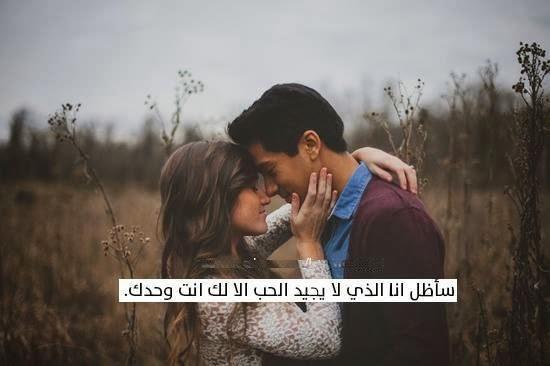 صورة بوستات حب جامدة , ارق بوستات الحب الرومانسيه 4530 9