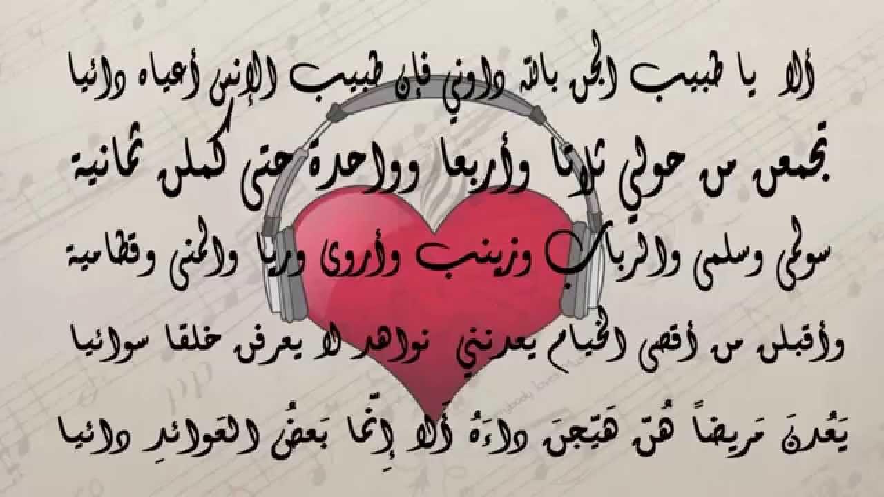 صورة قصائد حب عربية , اجمل قصائد الحب و الغزل