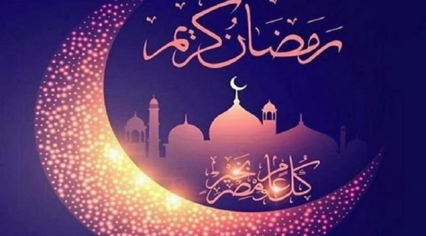 صور الامساك في رمضان , احكام الامساك في رمضان