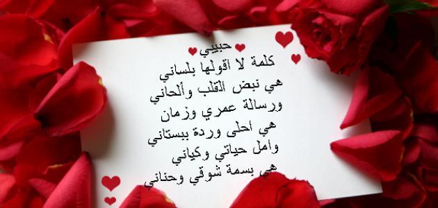 صورة كلمات حب رومانسية , احلي كلام الحب و الرومانسيه