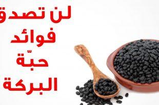 صورة فوائد زيت حبة البركة للشعر , اهم فوائد زيت حبه البركه