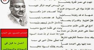 شعر سوداني , اجمل شعر سوداني