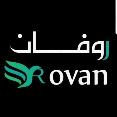صور معنى اسم روفان , اسم روفان و معناه بالتفصيل