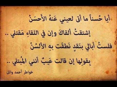 صورة شعر شعبي ليبي , اجمل الاشعار الليبيه