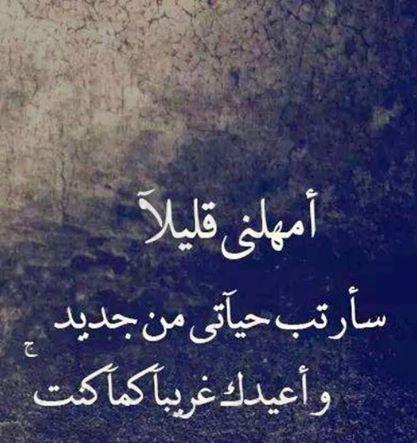 صورة اجمل العبارات الحزينه , هل الحزن له عبارات حزينة مثله 1710 2