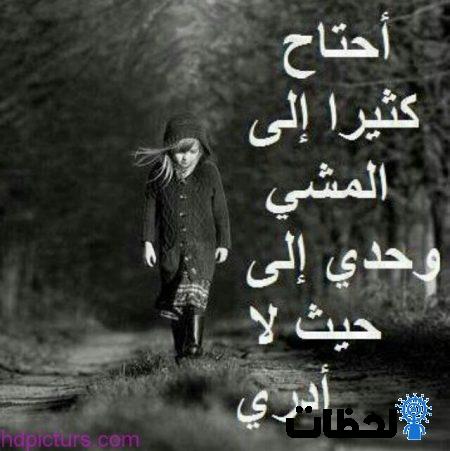 صورة اجمل العبارات الحزينه , هل الحزن له عبارات حزينة مثله 1710 5