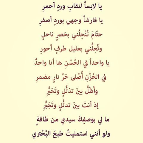 شعر غزل فاحش قصير قصائد في غزل قصير جاهلي فاحش كارز