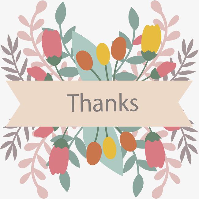 بطاقة شكر باقة من بطاقات الشكر والتقدير كارز