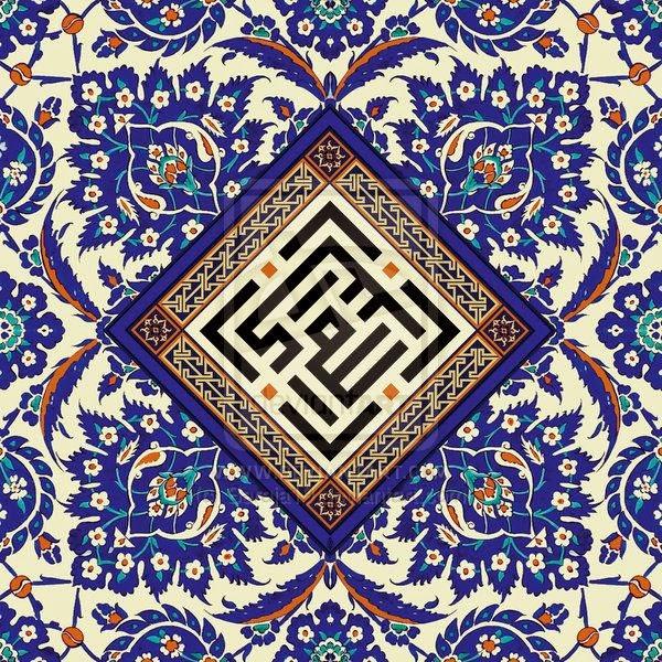 صورة زخرفة عربية , اجمل صور الزخرفة العربية الاصيلة