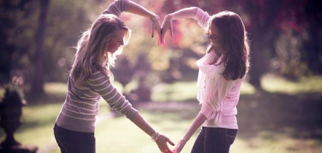 صور كلمات معبرة عن الصداقة , اجمل عبارات عن الصداقة