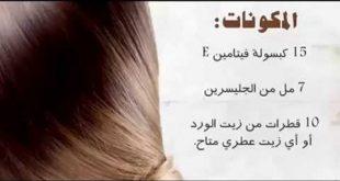 صورة وصفة لتطويل الشعر بسرعة , خلطات تطويل الشعر الخفيف