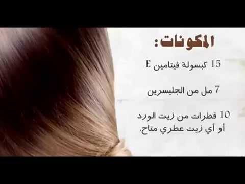 وصفة لتطويل الشعر بسرعة خلطات تطويل الشعر الخفيف كارز