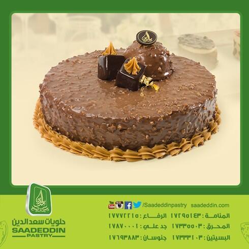 حلويات سعد الدين ملك الحلويات في المملكة سعد الدين كارز