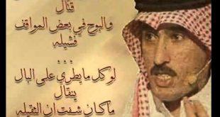 صورة قصيدة مدح في رجل شهم , اجمل قصائد على الرجل الشهم