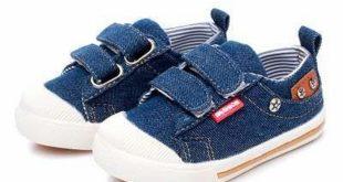 صورة احذية اطفال , اجمل صور احذية اطفال شيك