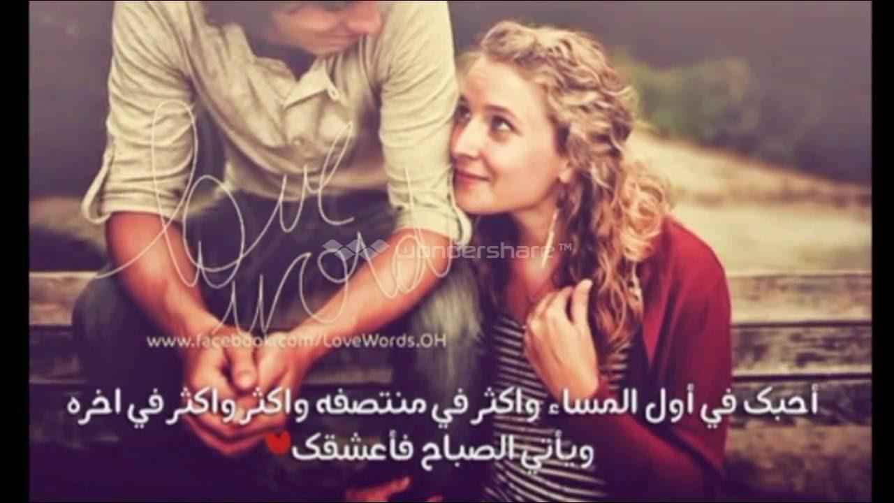 صورة اجمل بوستات حب مكتوبه , اجمل كلمات الحب المكتوبة