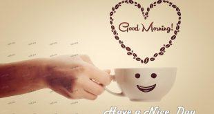 حبيبي صباح الخير كلمات , اجمل كلمات الصباح الجميل