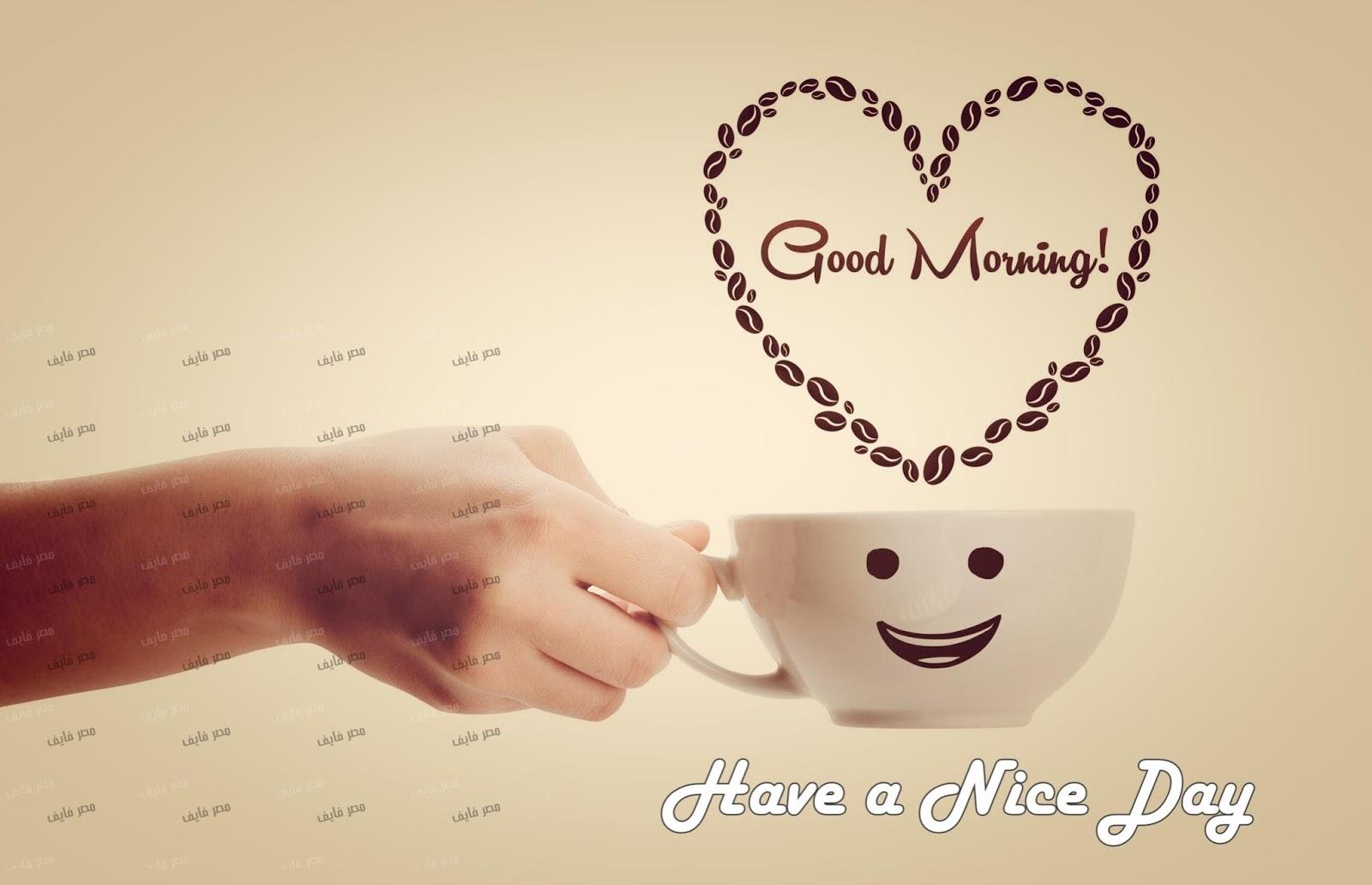 صورة حبيبي صباح الخير كلمات , اجمل كلمات الصباح الجميل