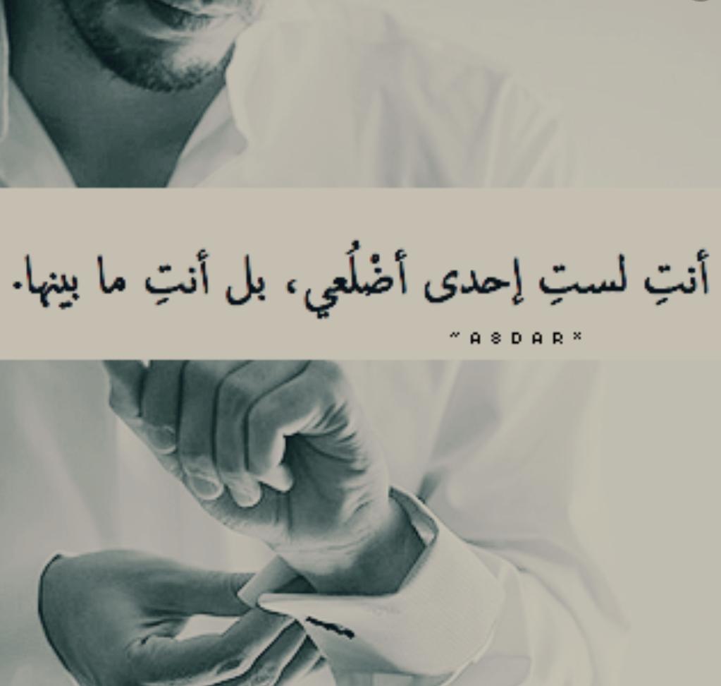 صورة كلمات رومانسية للحبيبة , اجمل كلمات الحب والغرام