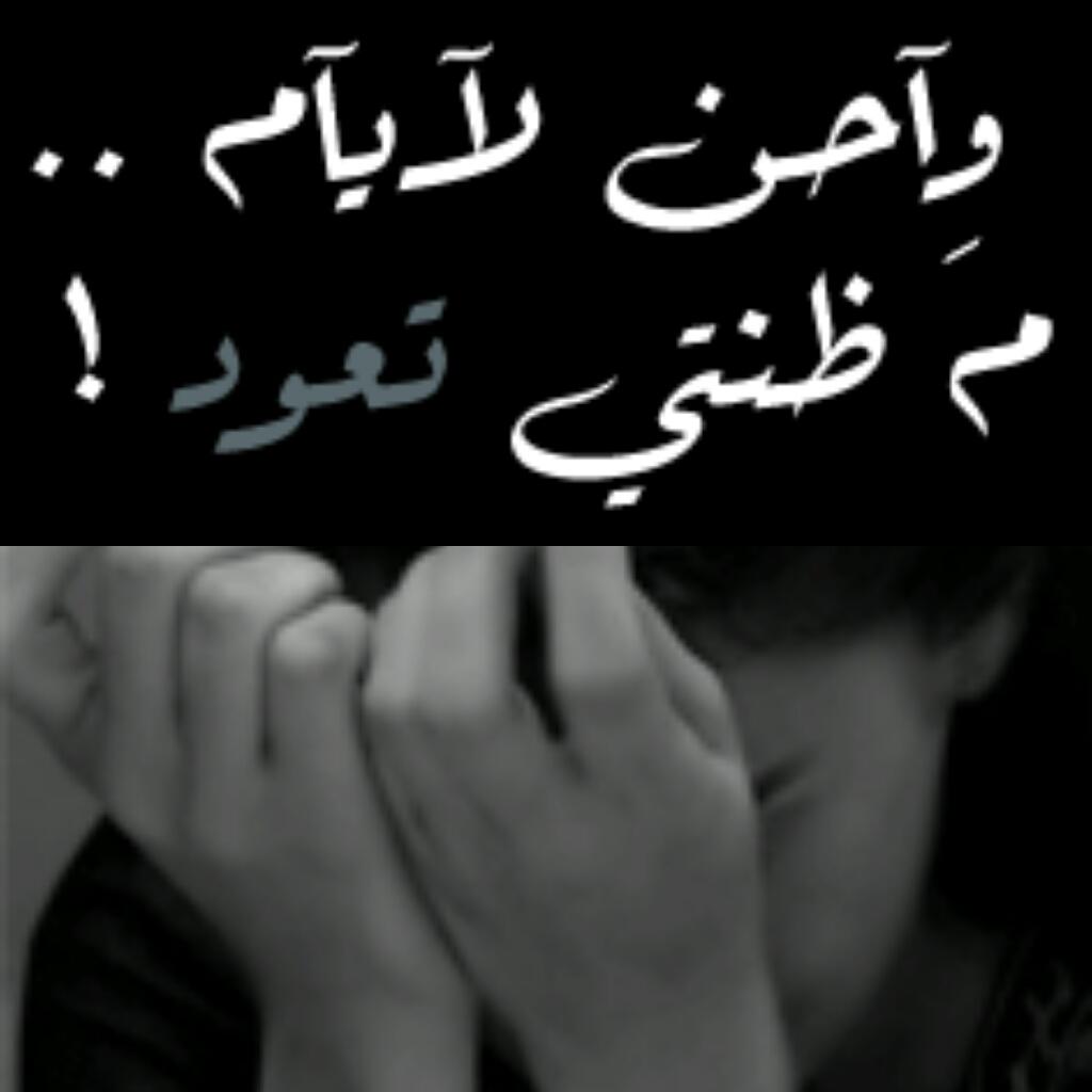 صورة كلام حزين ومؤثر , صور مكتوب عليها كلمات حزينة