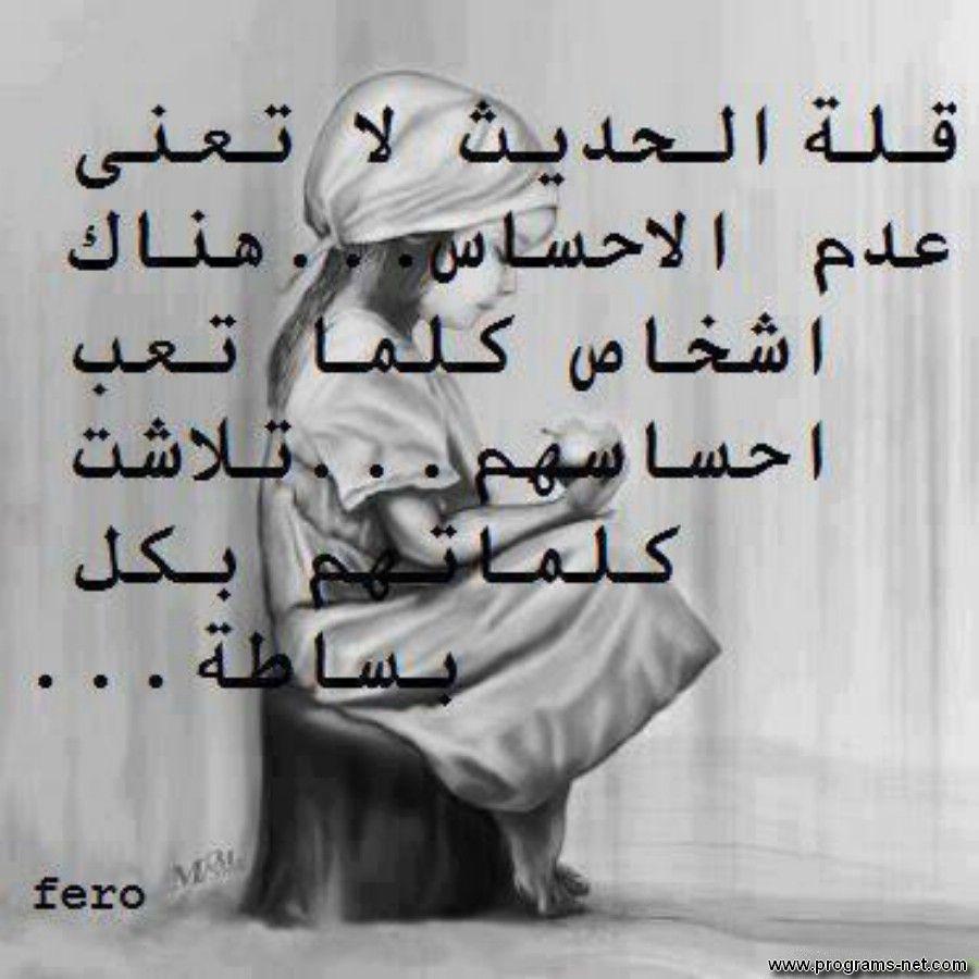 صورة كلام حزين جدا عن الحياة , كلمات حزينة عن الحياة