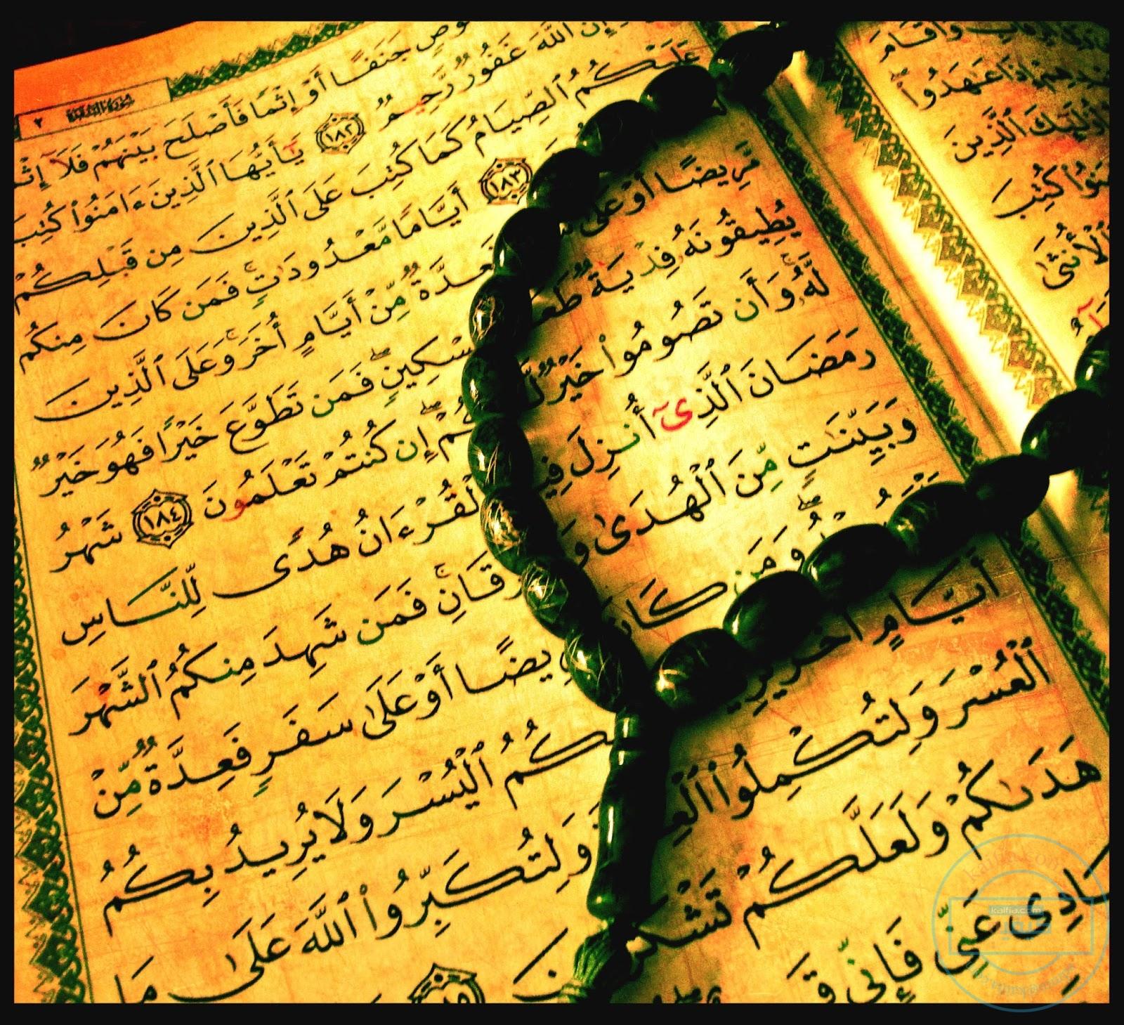 صورة ختم القران في رمضان , فضل ختم القران في رمضان