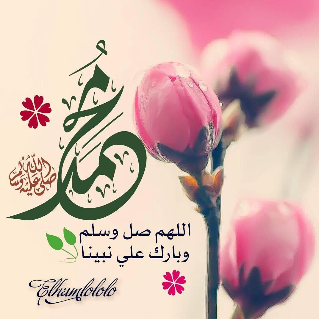 صورة صور عن الرسول , اجمل ماقيل عن سيد الخلق سيدنا محمد