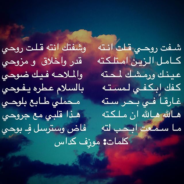 صورة اشعار حب وغرام , اجمل ابيات الشعر عن الحب