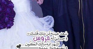 رمزيات عروس , اجمل رمزيات واتس اب عروسة