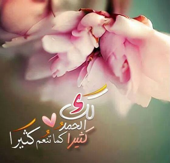 صورة رمزيات اسلاميه , اجمل الرمزيات الاسلاميه