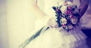 حلمت اني عروس وانا متزوجه , الحلم بالزواج وانا متزوجة