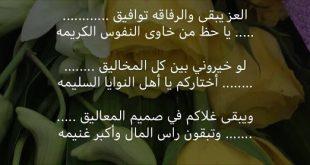 صورة قصيدة مدح في الخوي , قصائد مدح في الخوي