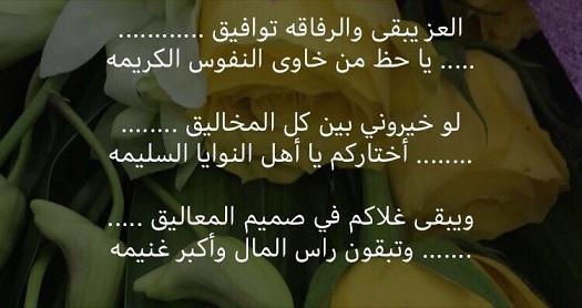 قصيدة مدح في الخوي قصائد مدح في الخوي كارز