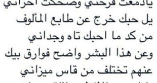 شعر حب عراقي , اشعار حب عراقية