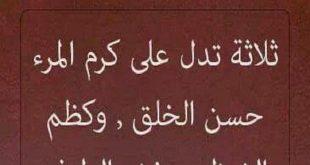 صور قصة قصيرة عن الكرم , مواقف الكرم فى الاسلام