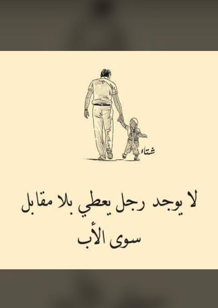 Image result for صور حزينه عن الاب