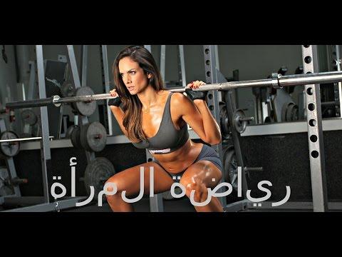 صورة اجسام بنات رياضيه.اشكال الجسم الرياضي للبنات