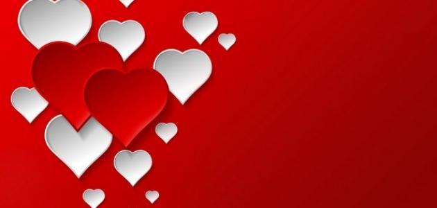 صورة حكم عن الحب , اجمل حكم وعبارات عن الحب